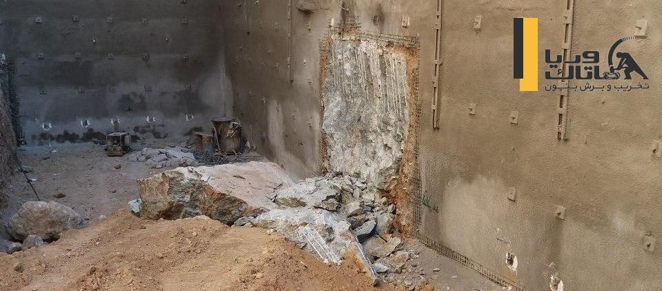 تخریب  بتن با مواد کتراک