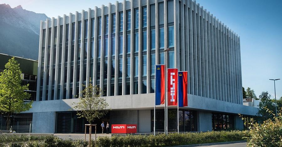 ساختمان شرکت هیلتی