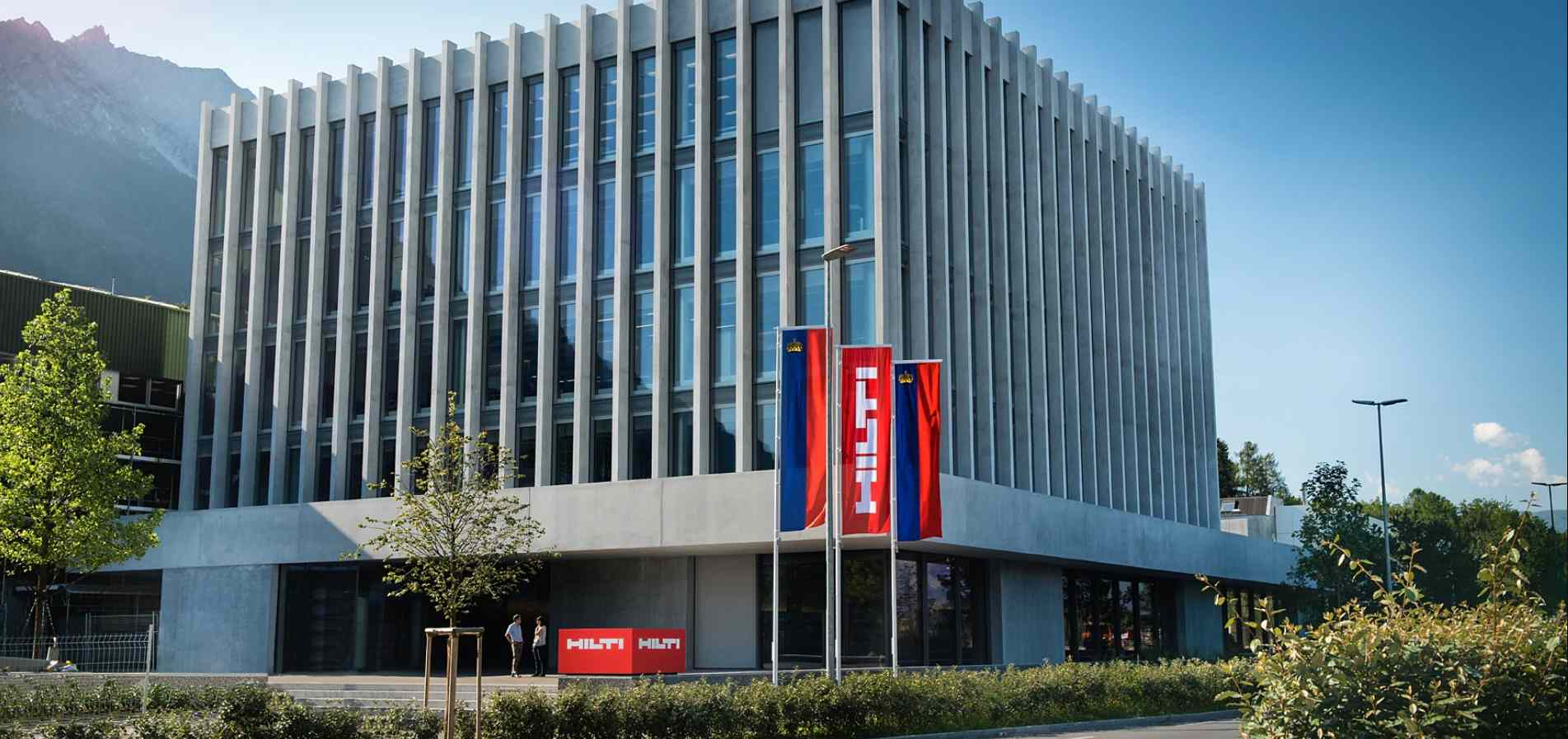 ساختمان مرکزی شرکت هیلتی