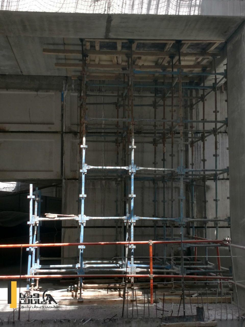 پایدار سازی سقف
